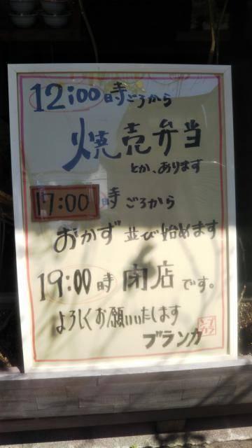 f:id:otaku-son:20200413020155j:plain