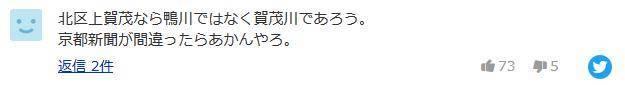 f:id:otaku-son:20200519001904j:plain