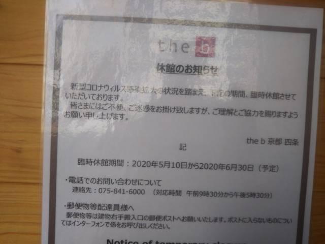 f:id:otaku-son:20200530002859j:plain