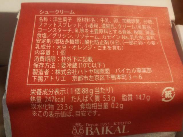 f:id:otaku-son:20200628153555j:plain