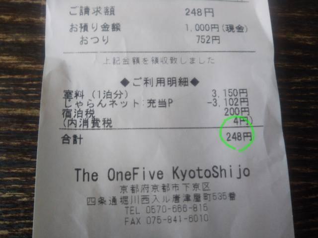 f:id:otaku-son:20200907093539j:plain
