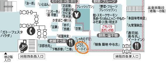 f:id:otaku-son:20200907230824j:plain