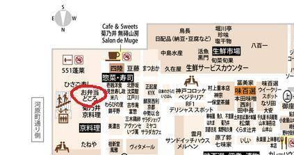 f:id:otaku-son:20200907231710j:plain
