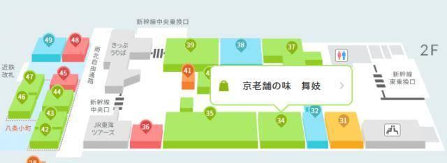 f:id:otaku-son:20200907234153j:plain