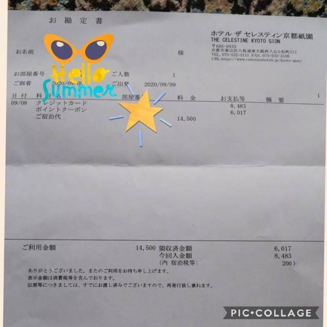 f:id:otaku-son:20200909220018j:plain