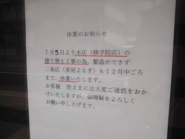f:id:otaku-son:20200922161927j:plain