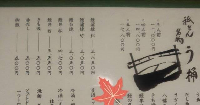 f:id:otaku-son:20201023014937j:plain