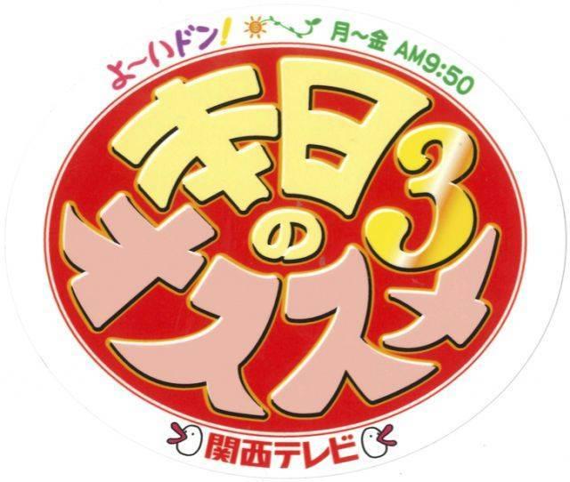 f:id:otaku-son:20201125110629j:plain