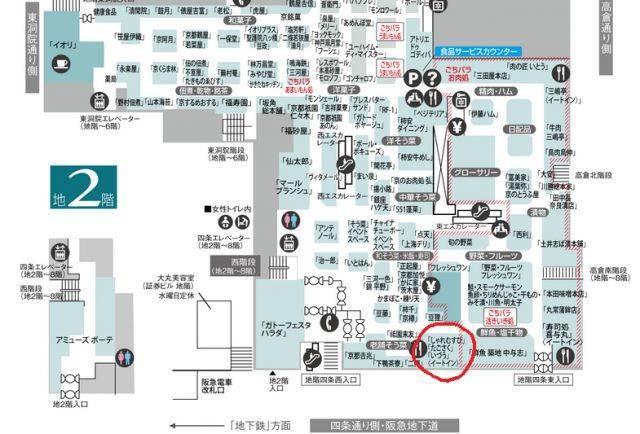 f:id:otaku-son:20201227020528j:plain
