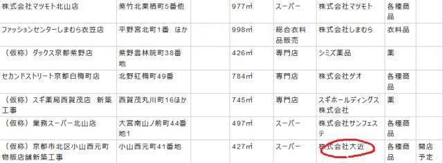 f:id:otaku-son:20210106220948j:plain