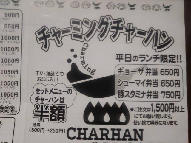 f:id:otaku-son:20210227103408j:plain