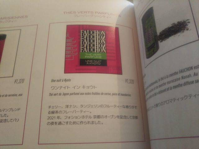 f:id:otaku-son:20210405182915j:plain