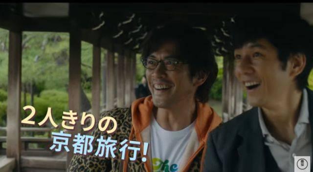 f:id:otaku-son:20210808155044j:plain