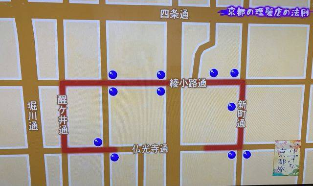 f:id:otaku-son:20210823002230j:plain