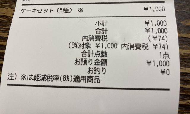 f:id:otaku-son:20210910142601j:plain