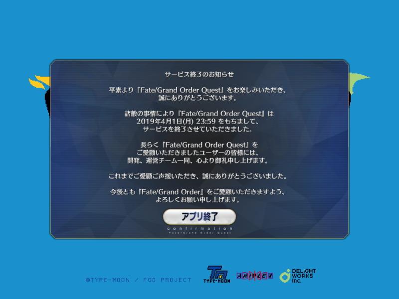 f:id:otaku4160:20190402232511j:plain