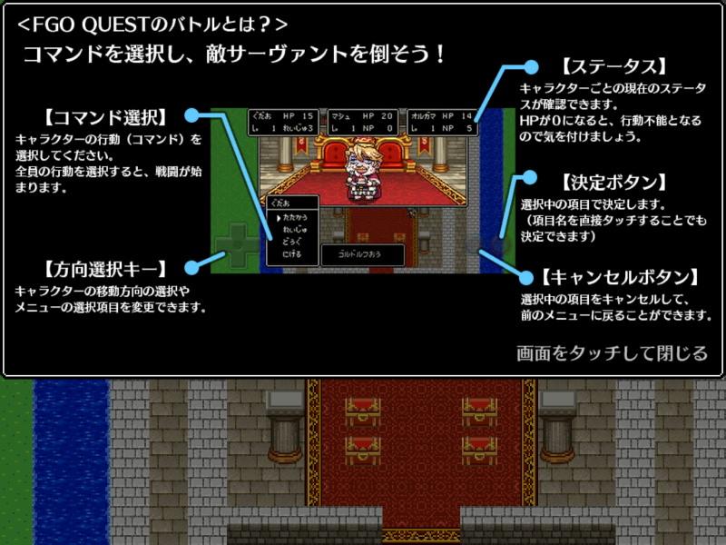 f:id:otaku4160:20190402232530j:plain