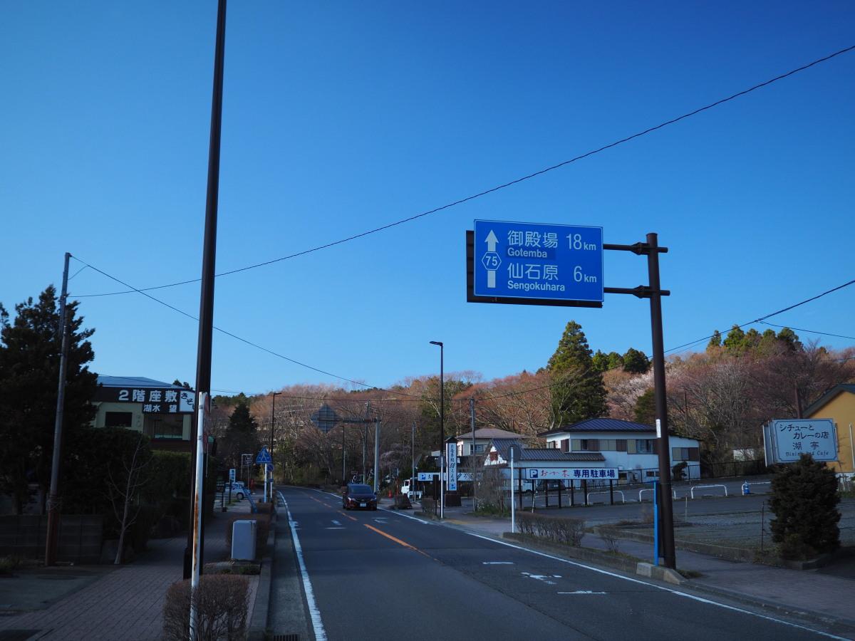 f:id:otaku4160:20190417030542j:plain