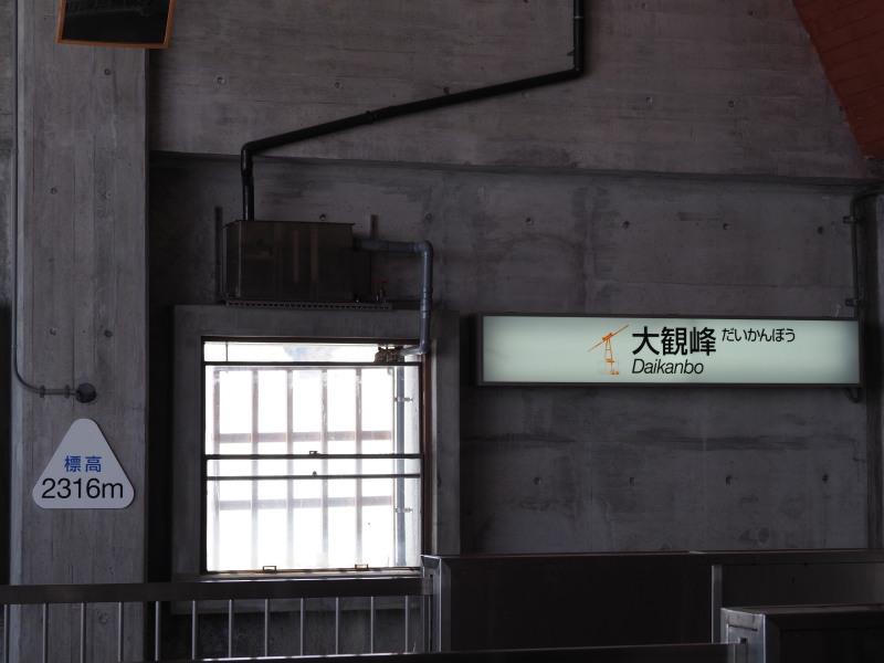 f:id:otaku4160:20190521013009j:plain