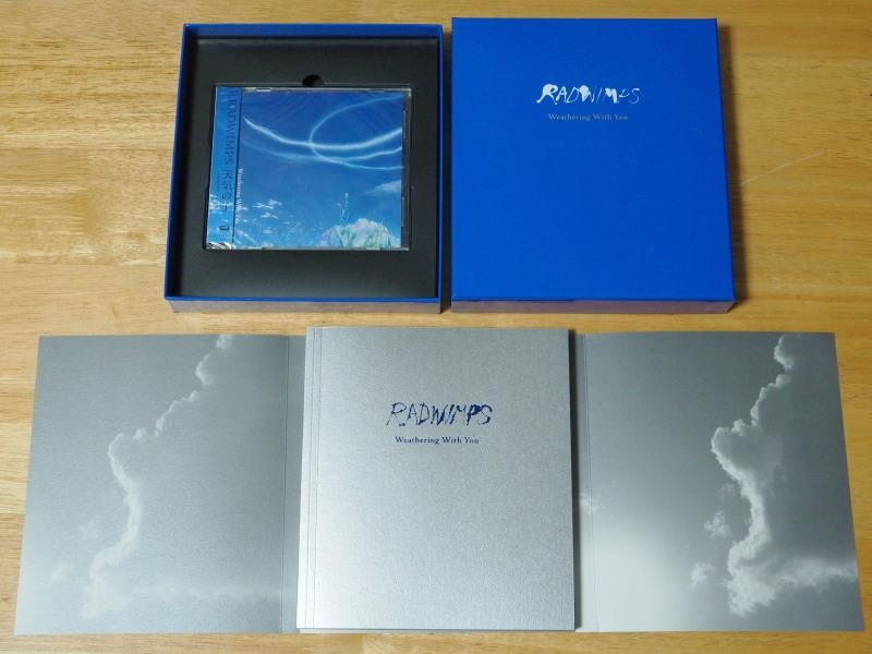 RADWIMPS「天気の子 complete version」(完全生産限定BOX