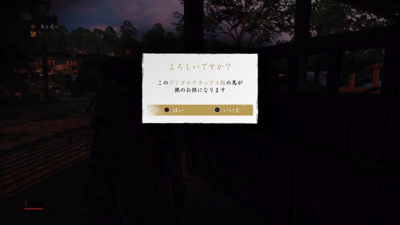 f:id:otaku4160:20200816232503j:plain