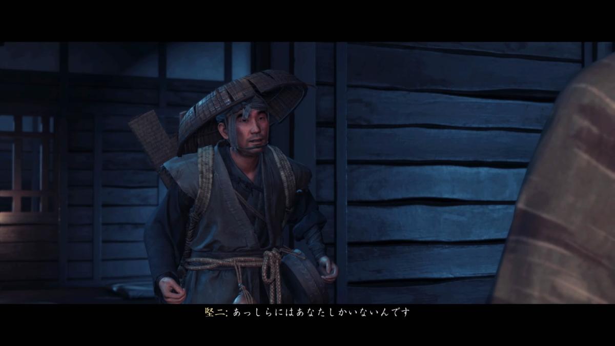 f:id:otaku4160:20200927012046j:plain