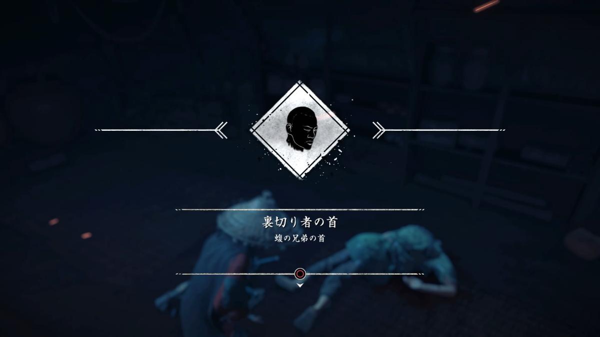 f:id:otaku4160:20200927015336j:plain