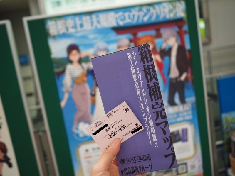 f:id:otaku4160:20200930004543j:plain