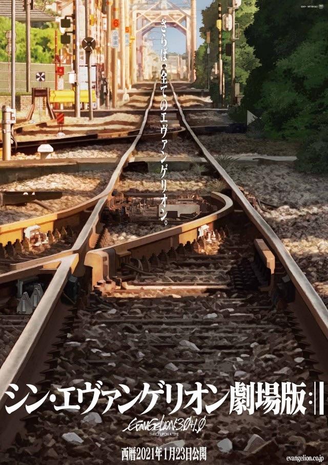 f:id:otaku4160:20201016135547j:plain