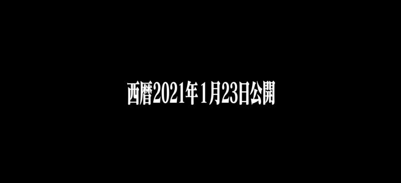 f:id:otaku4160:20201016190356j:plain