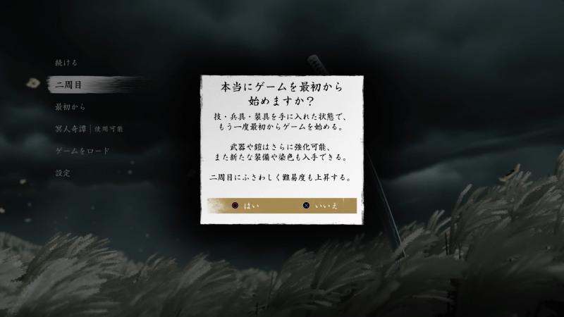 f:id:otaku4160:20201017232118j:plain