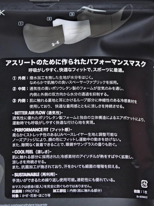 f:id:otaku4160:20201021224126j:plain