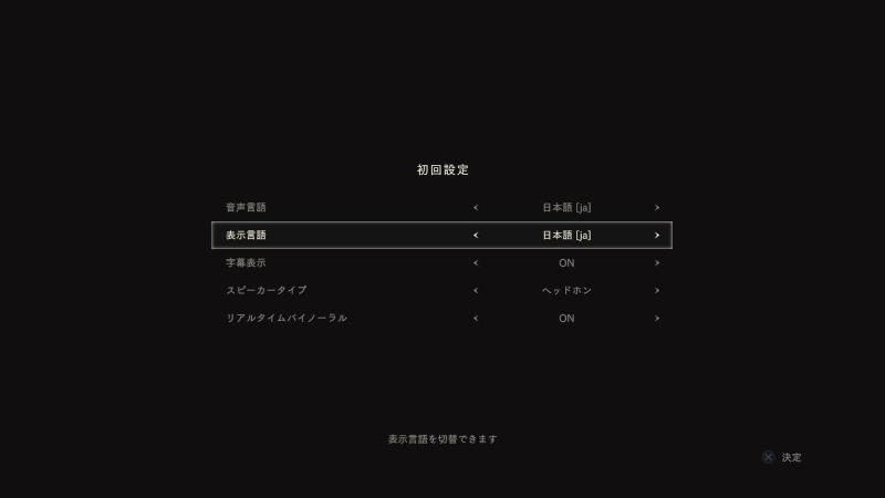 f:id:otaku4160:20201022232158j:plain