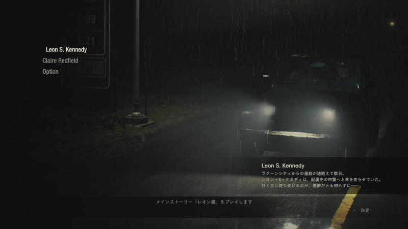 f:id:otaku4160:20201022232204j:plain