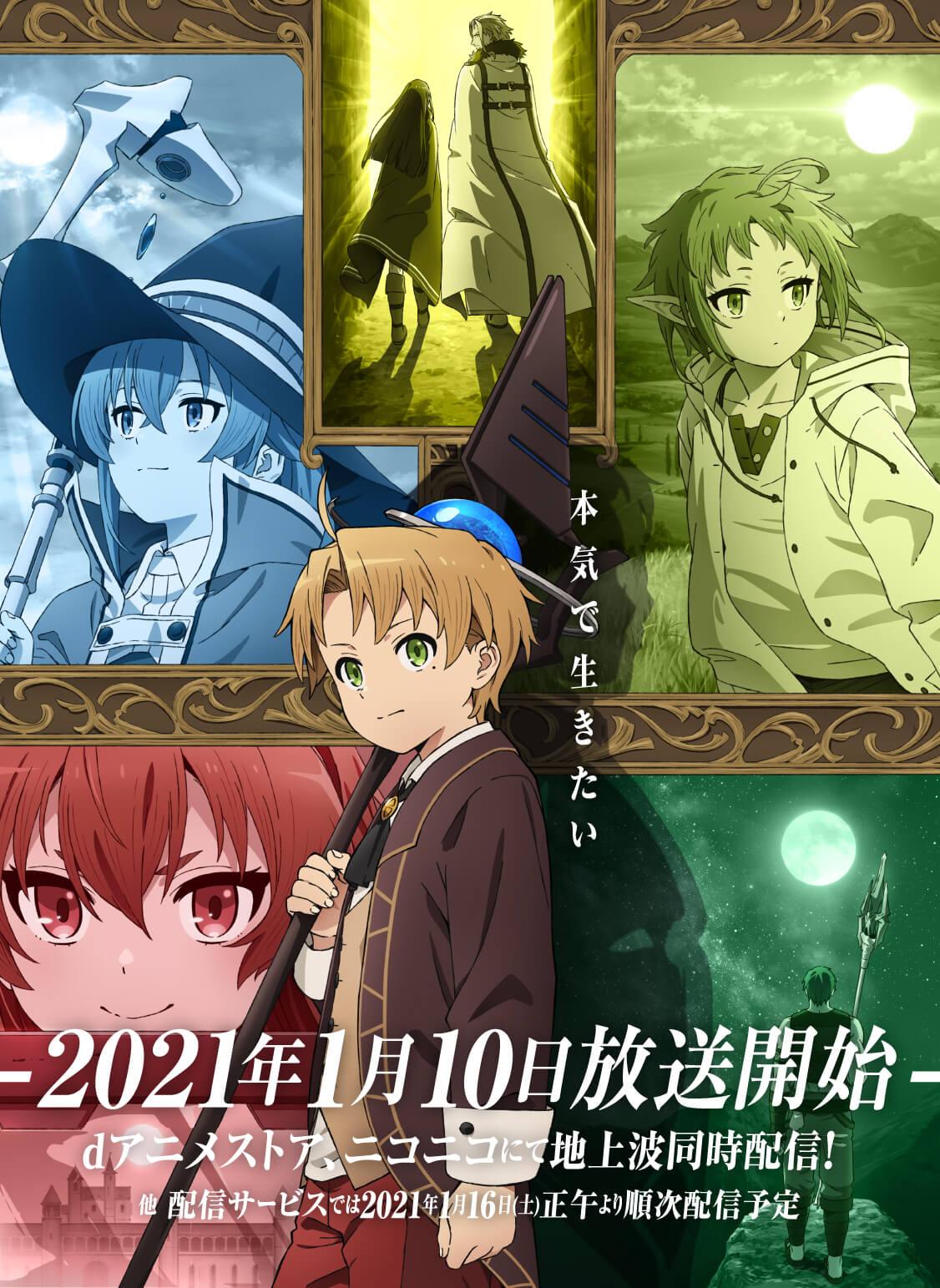 f:id:otaku4160:20210113194412j:plain