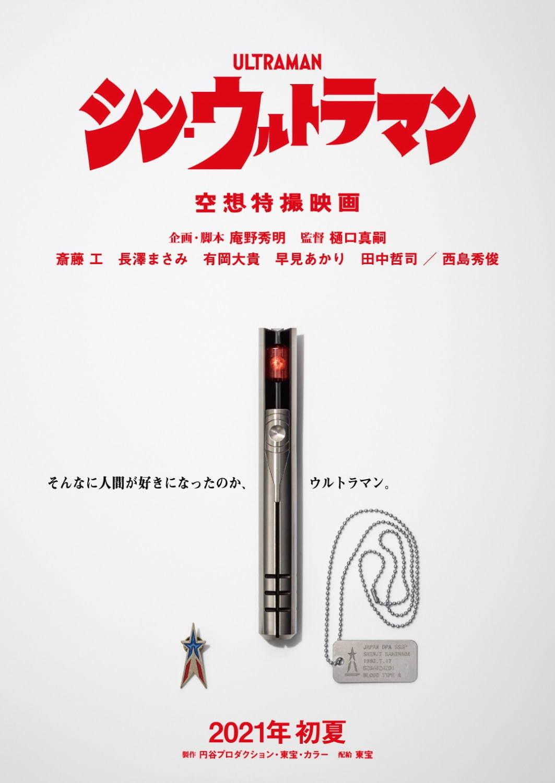 f:id:otaku4160:20210129181847j:plain
