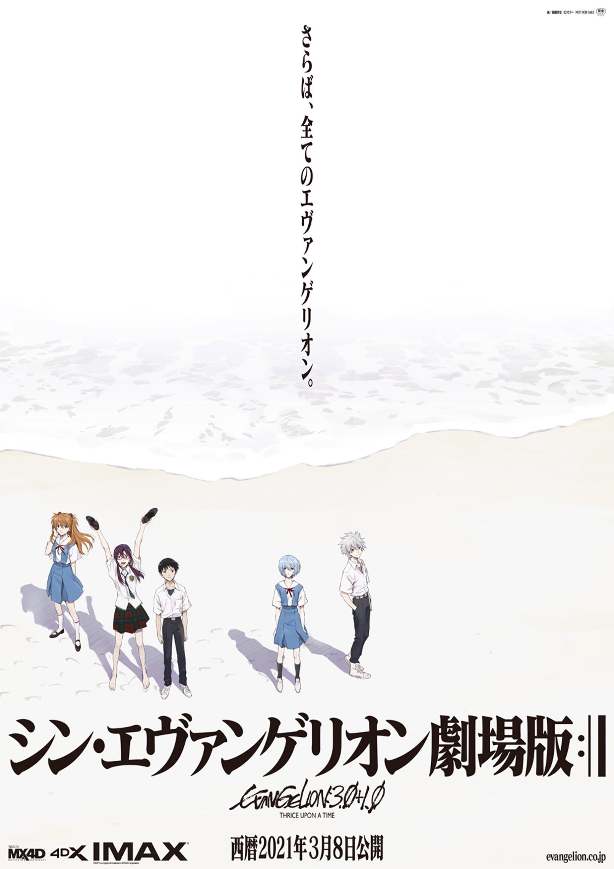 f:id:otaku4160:20210226215216j:plain