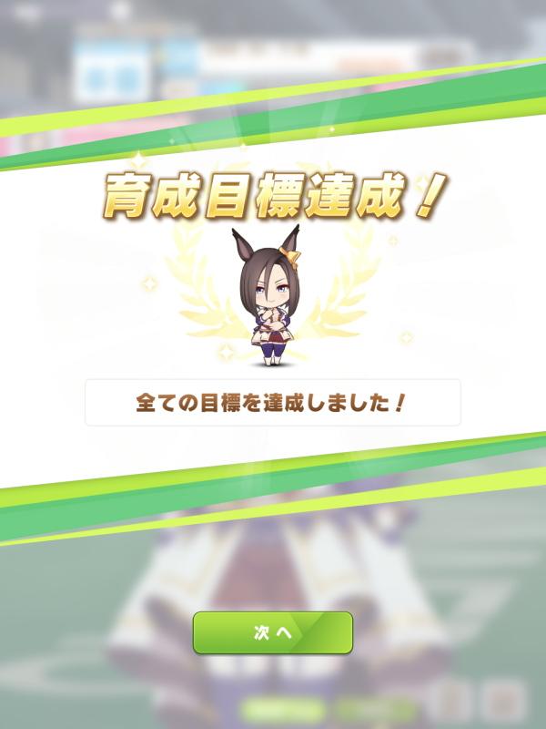 f:id:otaku4160:20210301235351j:plain