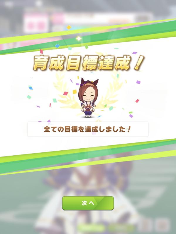 f:id:otaku4160:20210301235354j:plain
