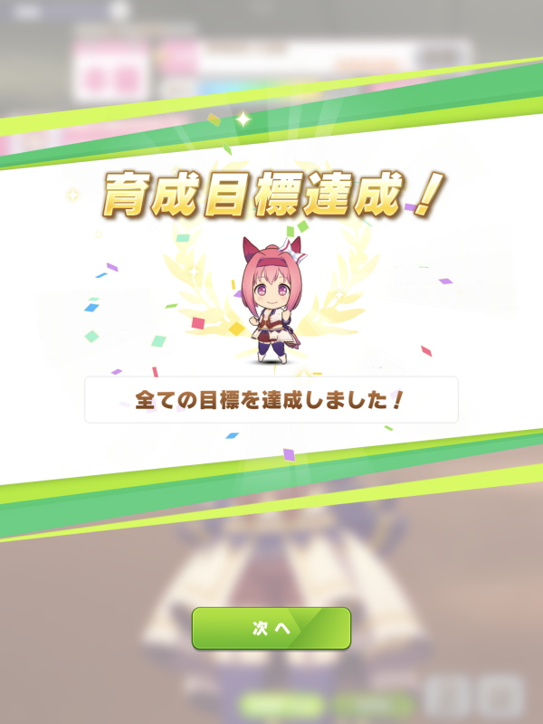 f:id:otaku4160:20210301235357j:plain