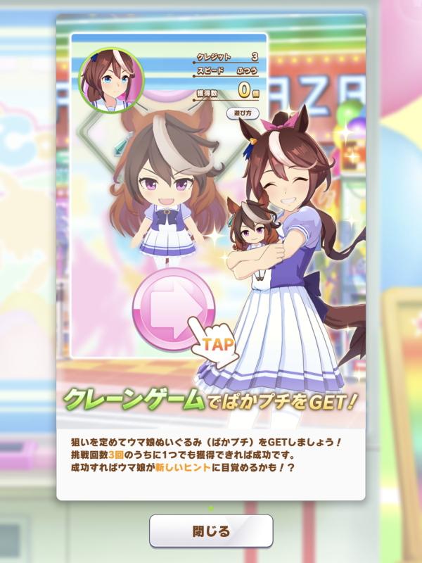 f:id:otaku4160:20210302002303j:plain