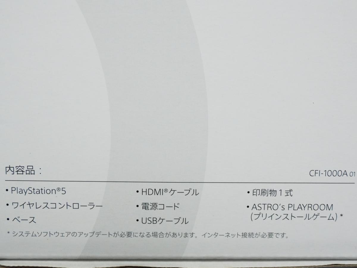 f:id:otaku4160:20210309133451j:plain