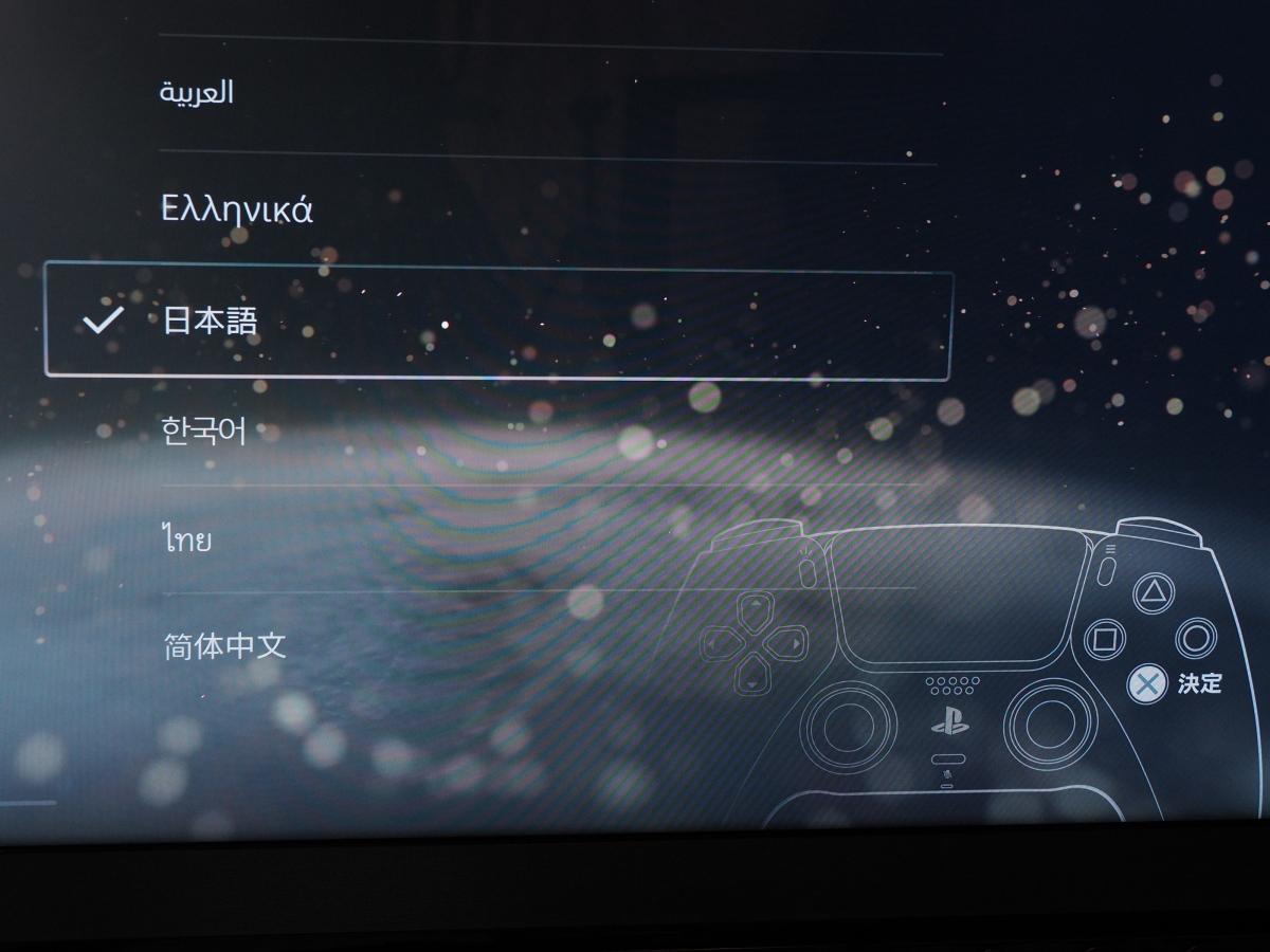 f:id:otaku4160:20210309135733j:plain