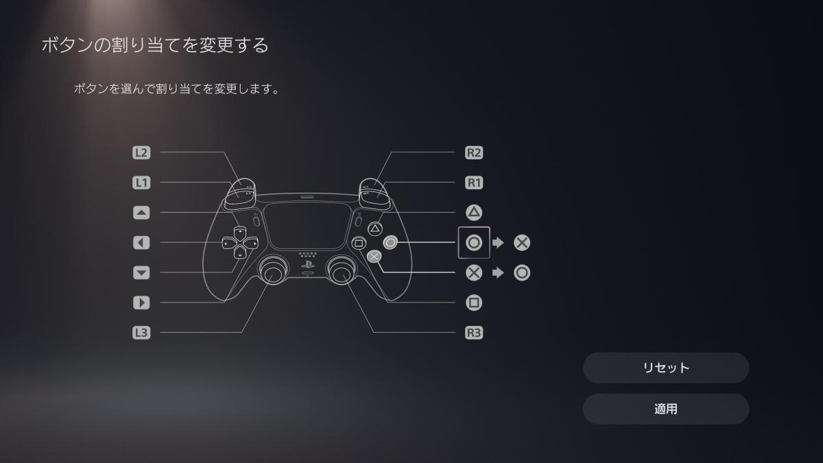 f:id:otaku4160:20210309213008j:plain