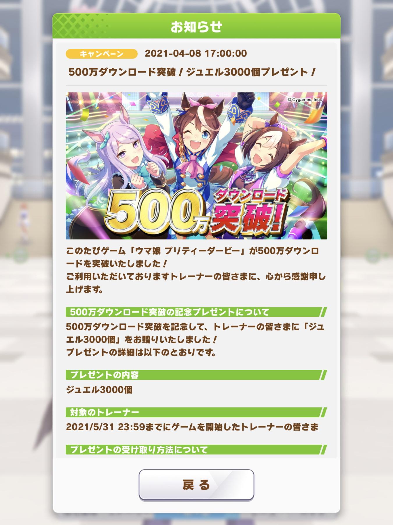 f:id:otaku4160:20210408231317j:plain