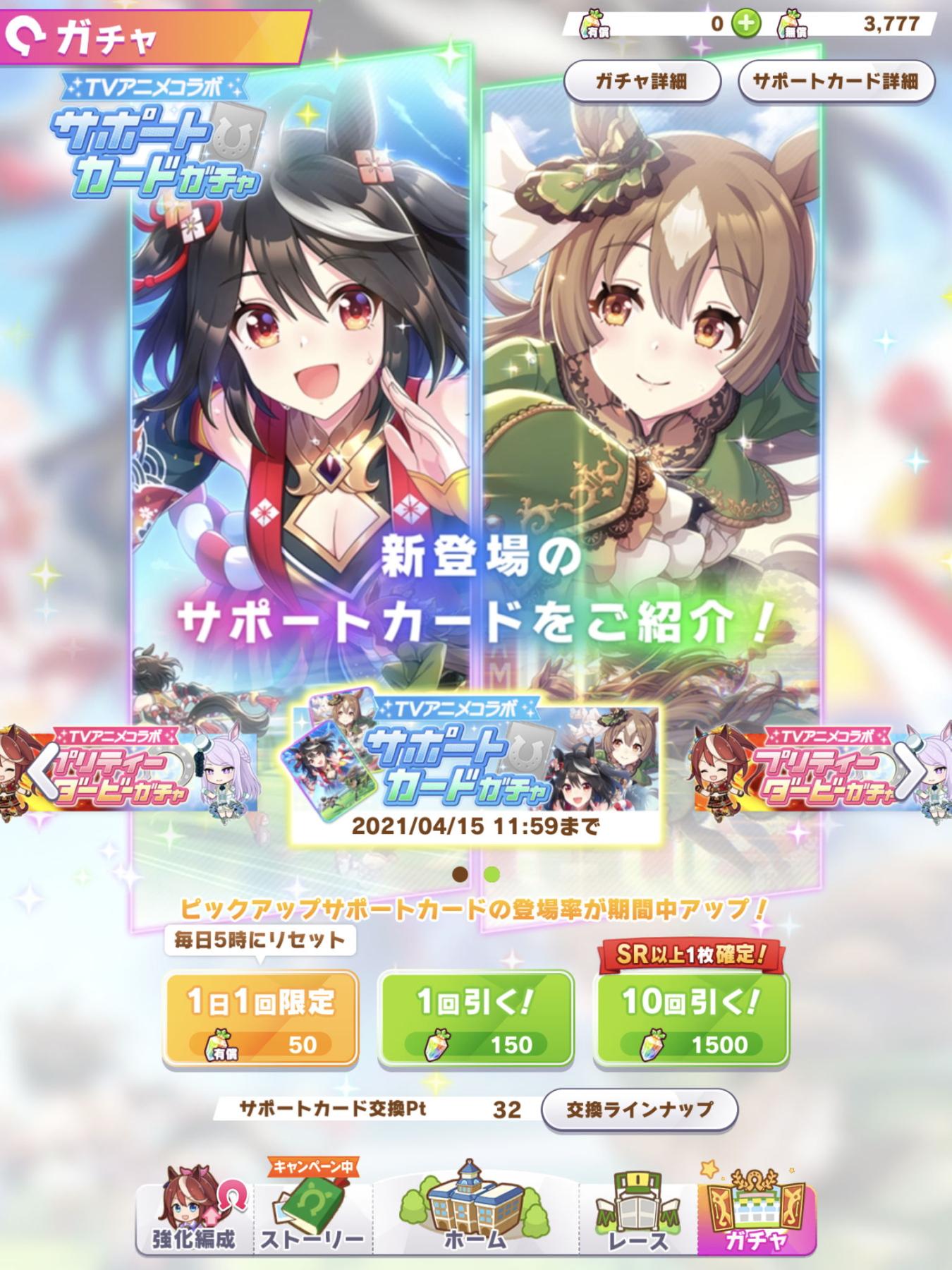 f:id:otaku4160:20210408231322j:plain