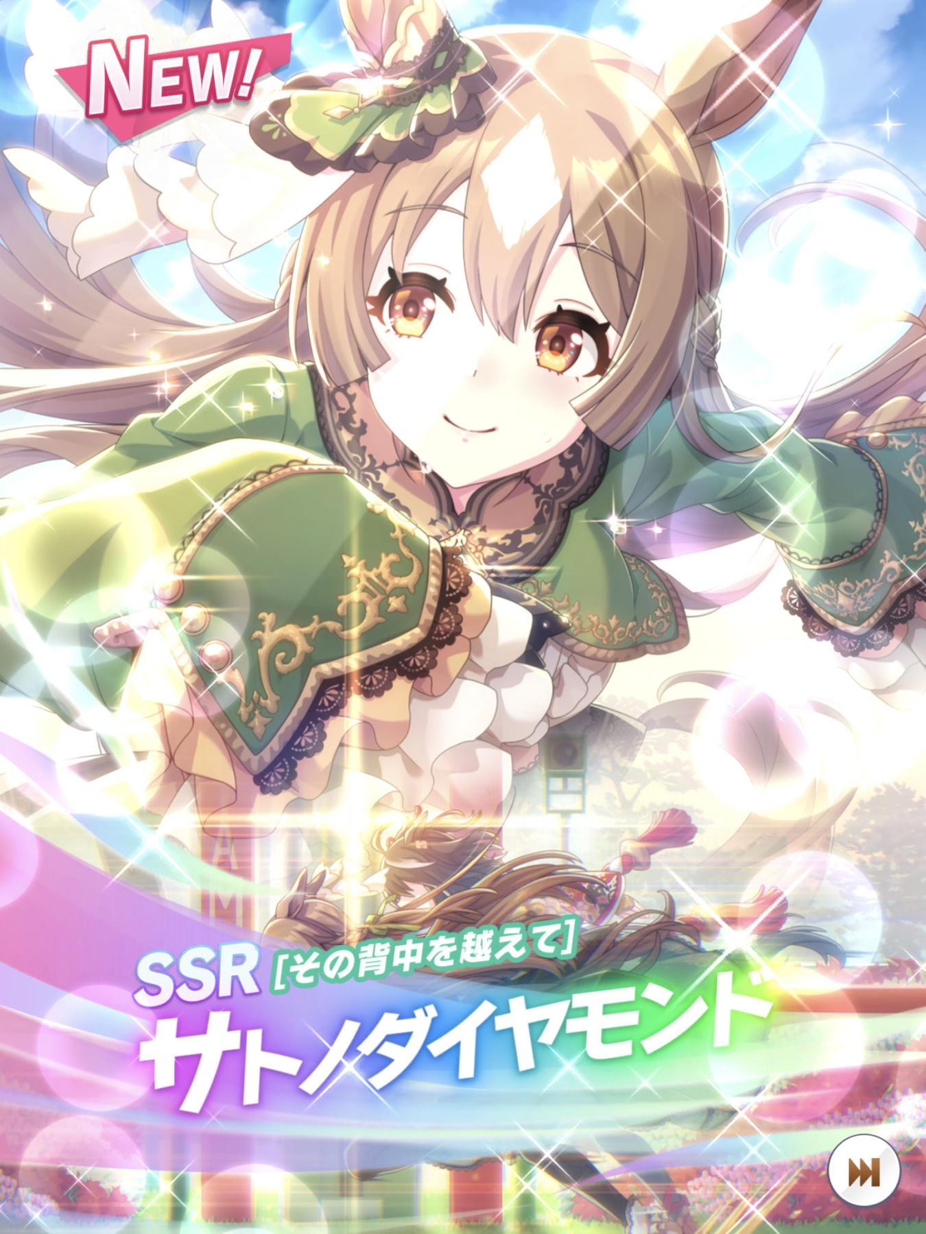 f:id:otaku4160:20210408231333j:plain