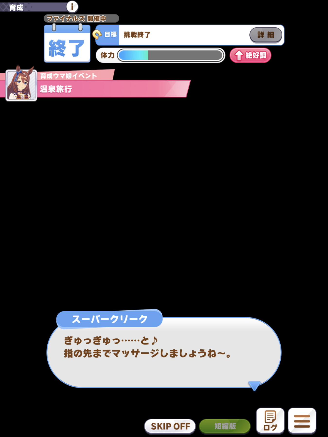 f:id:otaku4160:20210408231452j:plain
