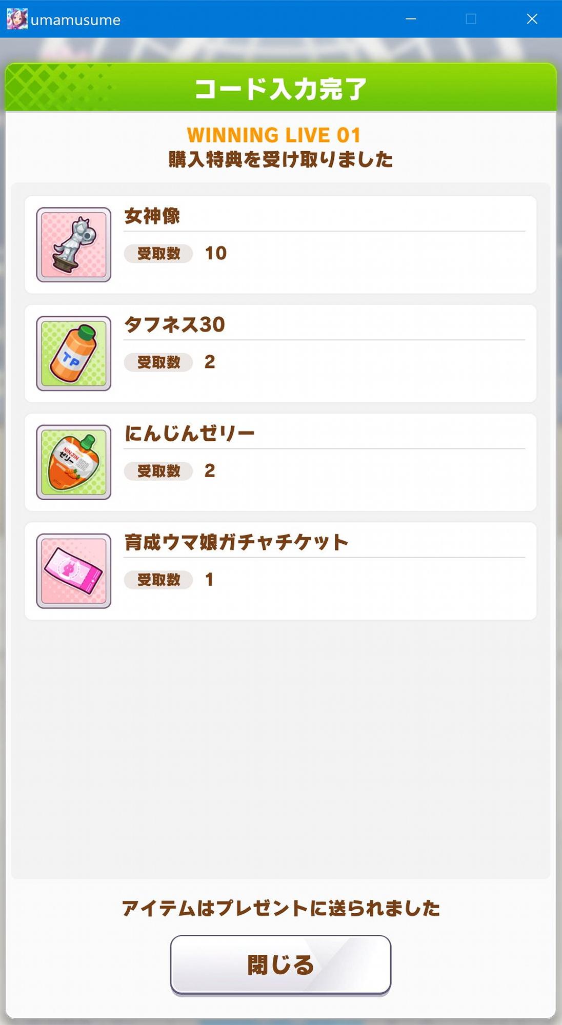 f:id:otaku4160:20210427001307j:plain