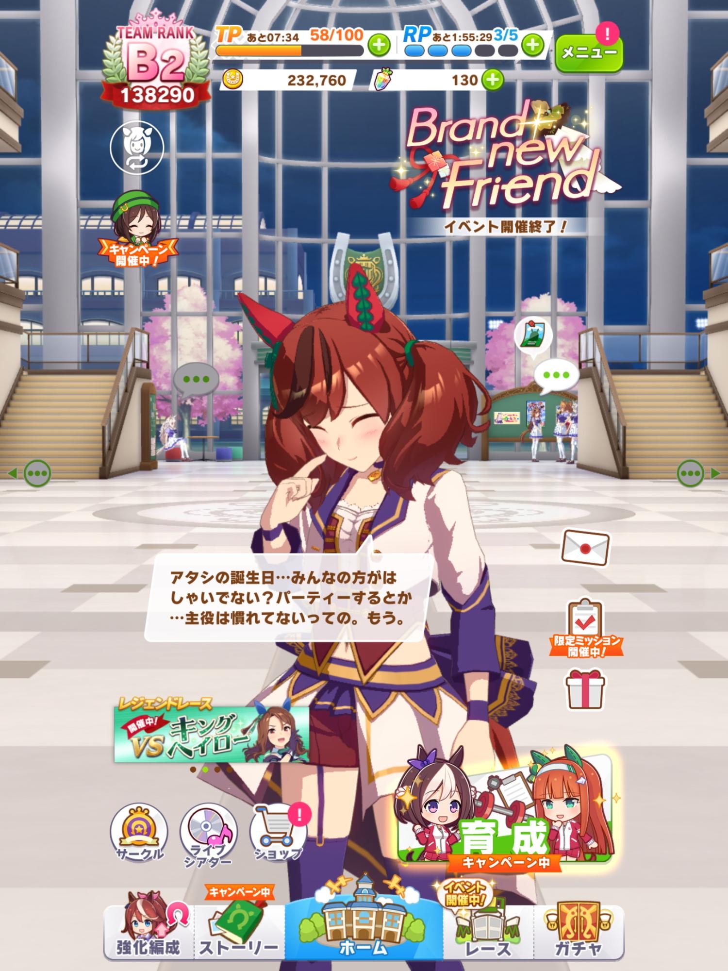 f:id:otaku4160:20210427012705j:plain